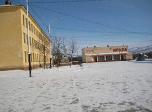 Чукотский Северо-Западный Техникум Города Билибино
