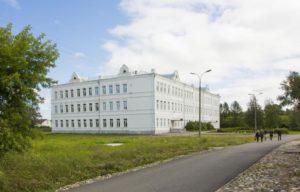 Белозерский индустриально-педагогический колледж