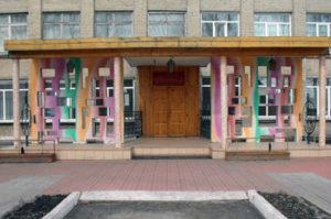 Болотнинский педагогический колледж