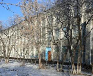 Профессиональное училище № 34