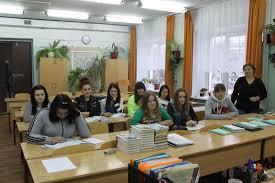 Профессиональное училище №7