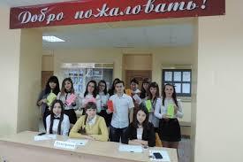Камызякский сельскохозяйственный колледж