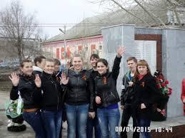Борский Государственный Техникум