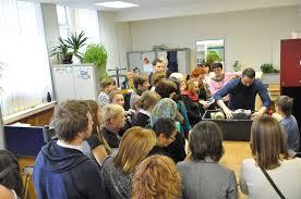 Нижегородский гуманитарно-технический колледж (Змеиногорское подразделение)