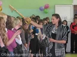 Профессиональное училище № 59