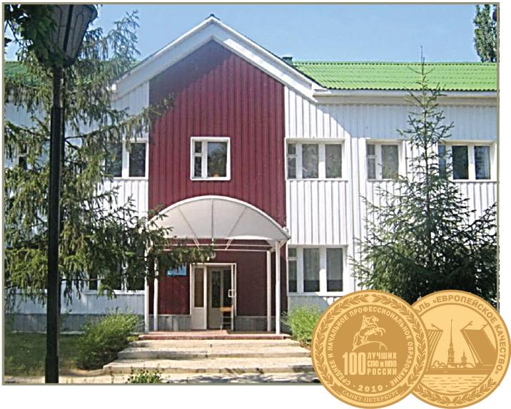 Котовский промышленно-экономический техникум