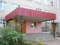 Многопрофильный колледж имени И.Т.Карасева