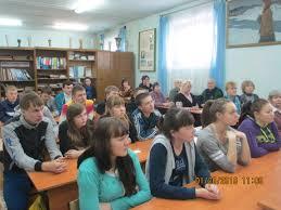 Профессиональное училище № 55 г. Киржач