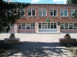 Профессиональное училище № 67 с. Красный Яр