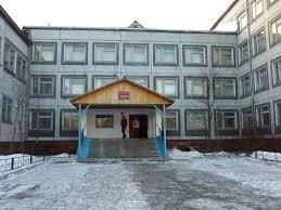 Новодвинский индустриальный техникум
