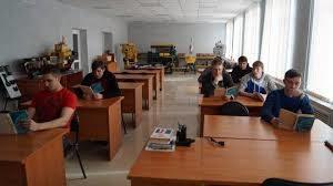 Камчатский Индустриальный Техникум