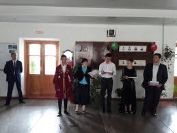 Северо-Кавказский лесной техникум