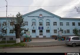 Дальневосточный Судостроительный Колледж