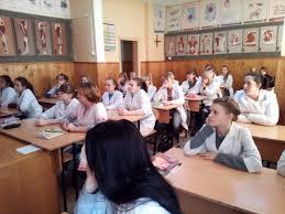 Щигровский медицинский колледж