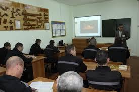 Профессиональное училище № 27 ФСИН