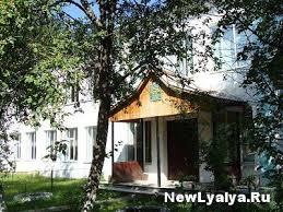 Новолялинское профессиональное училище