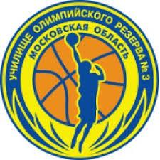 Училище (техникум) олимпийского резерва по баскетболу «Спартак`- УОР № 3