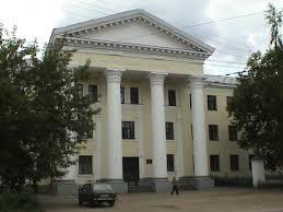 Ивановский энергетический колледж
