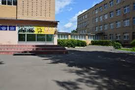 Павлово-Посадский Техникум