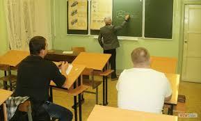 Отделение профессионального образования АМТ