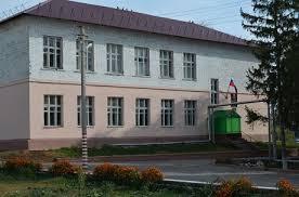 Сергиевский губернский техникум
