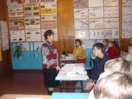 Профессиональное училище №33 р.п.Земетчино