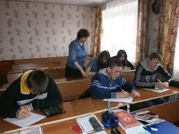 Профессиональное училище № 147 с.Караидель