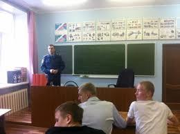Аграрно-экономический техникум г. Новомичуринска