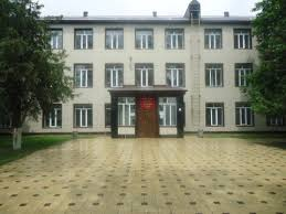 Аргунский государственный механико-технологический техникум