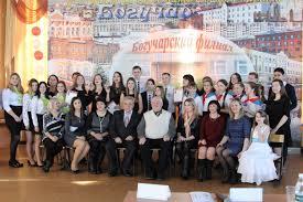 Профессиональное училище № 18 г. Богучара