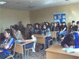 Нюрбинский Колледж