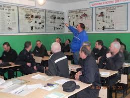 ФСИН России Профессиональное училище №134