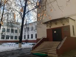 Филиал Котельники государственного университета Дубна