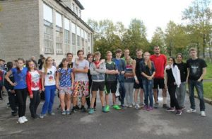 Ивангородский гуманитарно-технический колледж