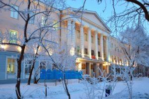 Ванинский филиал Хабаровского промышленно-экономического техникума