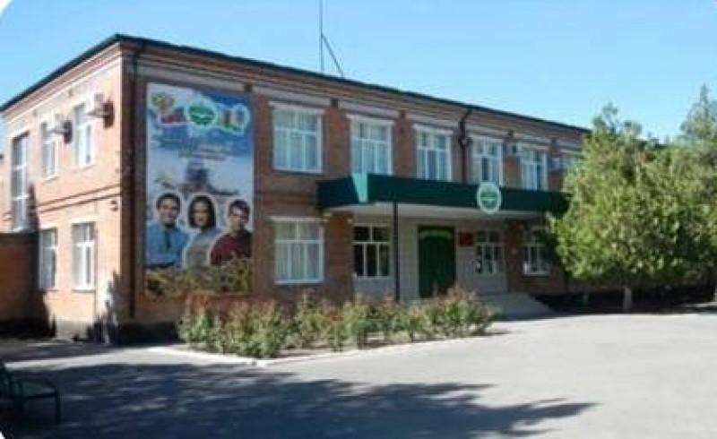 Профессиональное училище № 60