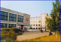 Профессиональное училище № 27
