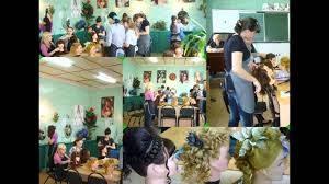 Профессиональное училище №149 с.Бижбуляк