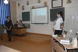 Профессиональное училище №82 с.Тарасово