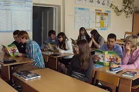 Профессиональное училище № 29 Большесолдатского