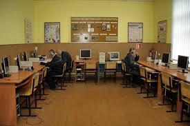 Профессиональное Училище №69