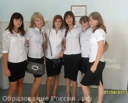 Профессиональное училище №130 с. Красноусольский