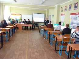 Профессиональное училище № 154 с. Бураево