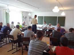 Филиал профессионального училища 35 пгт Аркуль