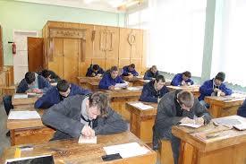 ФСИН России Профессиональное училище № 258