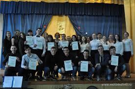 Колледж механизации и сервиса г.Жуков