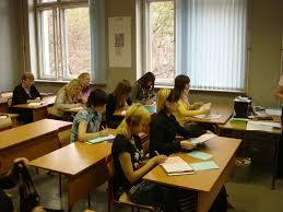Профессиональное училище № 65 пос. Первомайского