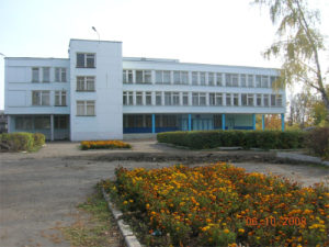 Профессиональное училище № 21