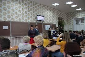 Суражский педагогический колледж им. А.С. Пушкина
