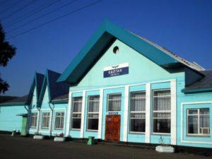 Специальное профессиональное училище № 1 закрытого типа г. Калтана
